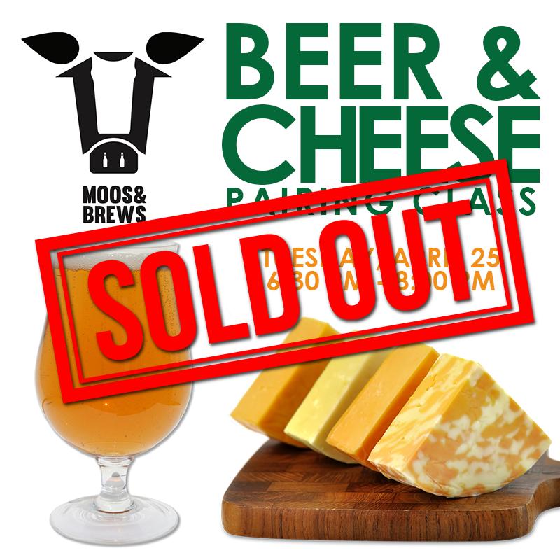 moos_brews-soldout