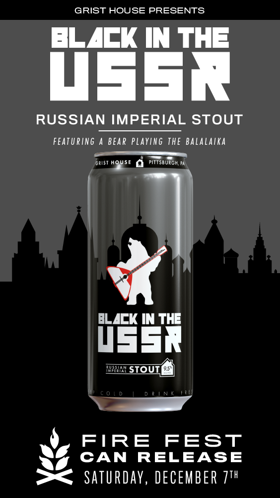 USSR_story_release